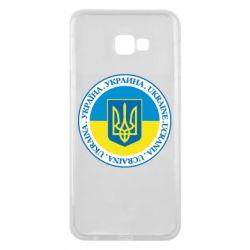 Чохол для Samsung J4 Plus 2018 Україна. Украина. Ukraine.
