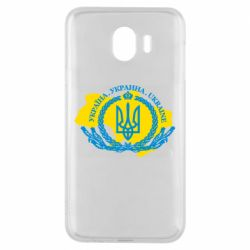 Чохол для Samsung J4 Україна Мапа