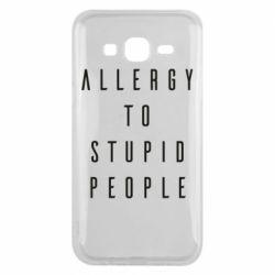 Чохол для Samsung J5 2015 Allergy To Stupid People