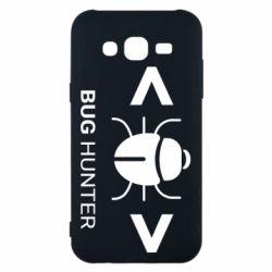 Чохол для Samsung J5 2015 Bug Hunter