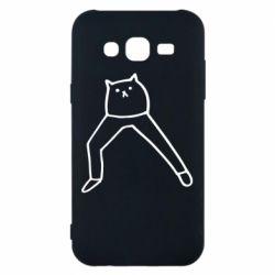 Чохол для Samsung J5 2015 Cat in pants