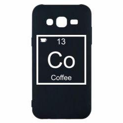 Чохол для Samsung J5 2015 Co coffee