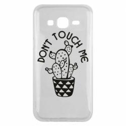 Чехол для Samsung J5 2015 Don't touch me cactus
