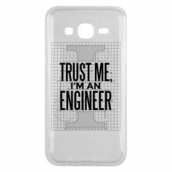 Чохол для Samsung J5 2015 Довірся мені я інженер