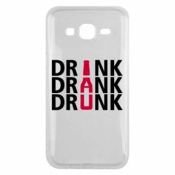 Чехол для Samsung J5 2015 Drink Drank Drunk