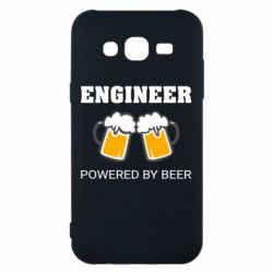 Чохол для Samsung J5 2015 Engineer Powered By Beer