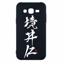Чохол для Samsung J5 2015 Ghost Of Tsushima Hieroglyphs