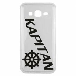 Чохол для Samsung J5 2015 KAPITAN