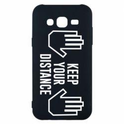 Чохол для Samsung J5 2015 Keep your distance