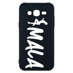 Чохол для Samsung J5 2015 MALA
