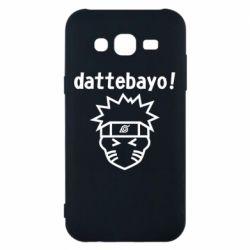 Чохол для Samsung J5 2015 Naruto dattebayo!