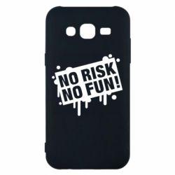 Чохол для Samsung J5 2015 No Risk No Fun