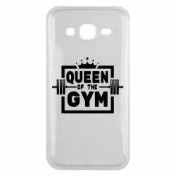 Чохол для Samsung J5 2015 Queen Of The Gym