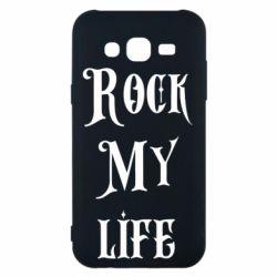 Чехол для Samsung J5 2015 Rock my life