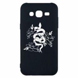 Чохол для Samsung J5 2015 Snake with flowers