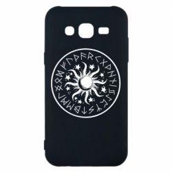 Чохол для Samsung J5 2015 Sun in runes