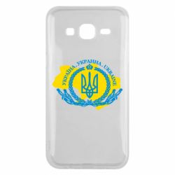 Чохол для Samsung J5 2015 Україна Мапа