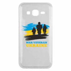 Чохол для Samsung J5 2015 War veteran оf Ukraine