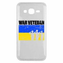 Чохол для Samsung J5 2015 War veteran
