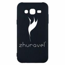 Чохол для Samsung J5 2015 Zhuravel