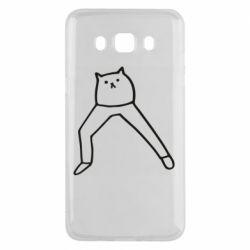 Чохол для Samsung J5 2016 Cat in pants