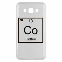 Чохол для Samsung J5 2016 Co coffee