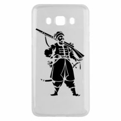 Чехол для Samsung J5 2016 Cossack with a gun