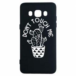 Чехол для Samsung J5 2016 Don't touch me cactus
