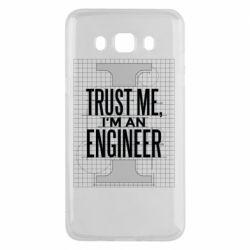 Чохол для Samsung J5 2016 Довірся мені я інженер