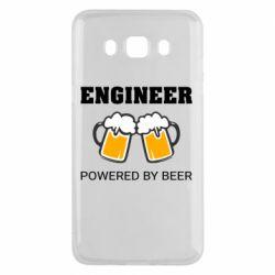 Чохол для Samsung J5 2016 Engineer Powered By Beer