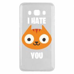 Чохол для Samsung J5 2016 I hate you