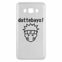 Чохол для Samsung J5 2016 Naruto dattebayo!