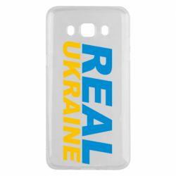 Чехол для Samsung J5 2016 Real Ukraine