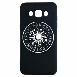 Чохол для Samsung J5 2016 Sun in runes