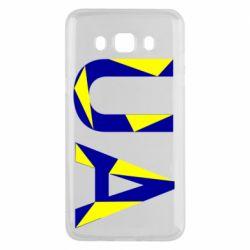 Чехол для Samsung J5 2016 UA Ukraine