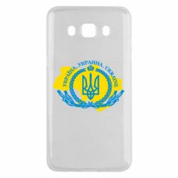 Чохол для Samsung J5 2016 Україна Мапа