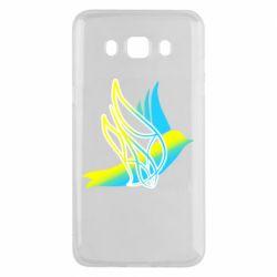Чохол для Samsung J5 2016 Україна Ластівка