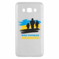 Чохол для Samsung J5 2016 War veteran оf Ukraine