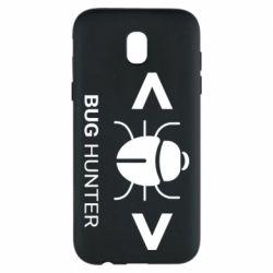 Чохол для Samsung J5 2017 Bug Hunter
