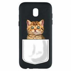Чехол для Samsung J5 2017 Cat in your pocket