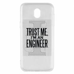 Чохол для Samsung J5 2017 Довірся мені я інженер