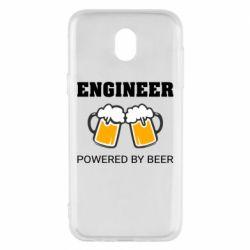 Чохол для Samsung J5 2017 Engineer Powered By Beer