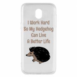 Чехол для Samsung J5 2017 Hedgehog with text
