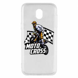 Чехол для Samsung J5 2017 Motocross