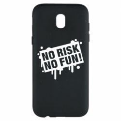 Чохол для Samsung J5 2017 No Risk No Fun