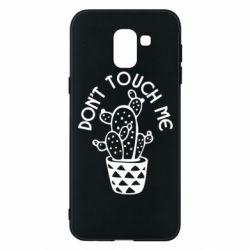 Чехол для Samsung J6 Don't touch me cactus