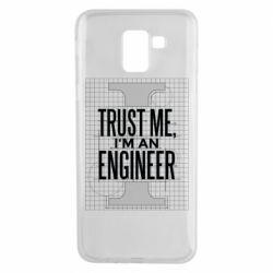 Чохол для Samsung J6 Довірся мені я інженер