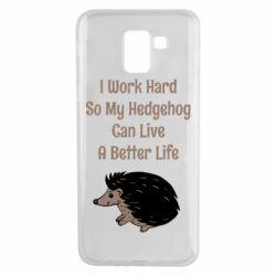 Чехол для Samsung J6 Hedgehog with text