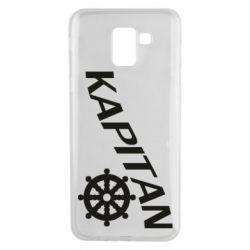 Чохол для Samsung J6 KAPITAN