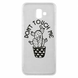 Чехол для Samsung J6 Plus 2018 Don't touch me cactus